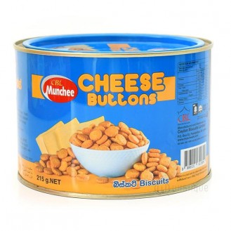 Cheese Buttons Biscuits